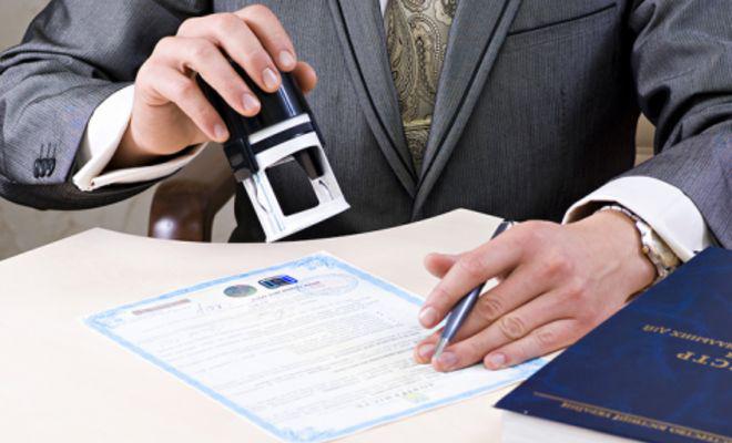 Регистрация предприятия в Молдове